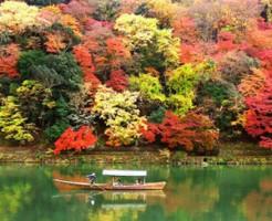 京都 嵐山 紅葉