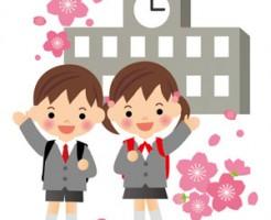 小学校 入学祝い